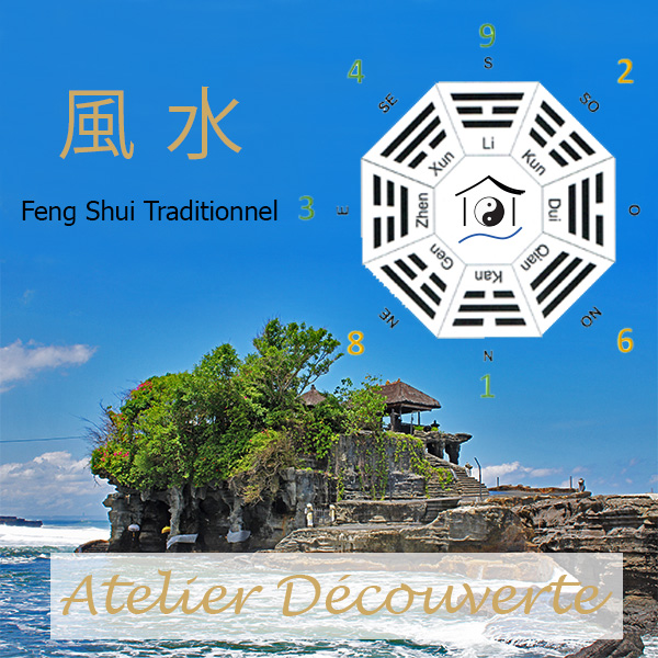 Atelier Découverte Feng Shui 23/11/2019 @ SIMIANE COLLONGUE